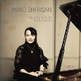 Vorschau CD Home Alone Ayako Shirasaki Jazz Pianistin